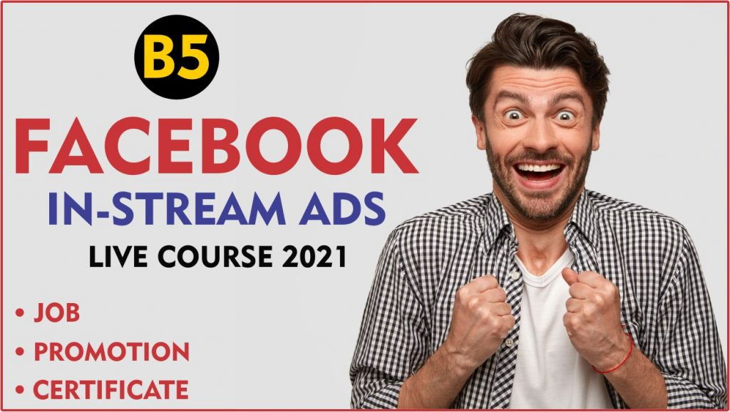 Facebook in-stream Ads Complete Course by Mentor Online - B5 Earn Money with FB Ad Breaks 2021